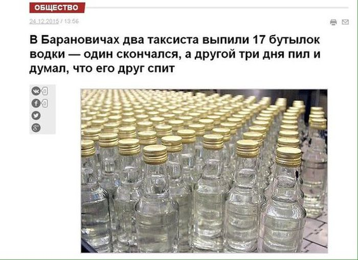 http://cdn.trinixy.ru/pics5/20151224/podborka_vecher_37.jpg