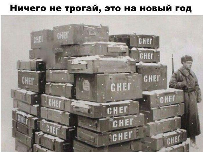 http://cdn.trinixy.ru/pics5/20151224/podborka_vecher_50.jpg
