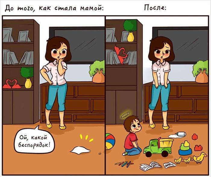 Правдивые комиксы о том, что значит быть мамой (20 картинок)