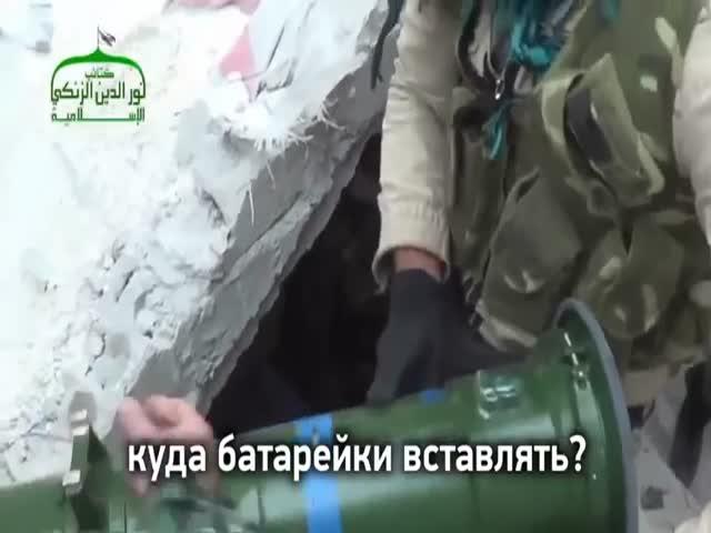 Боевики ИГИЛ осваивают новую ракету