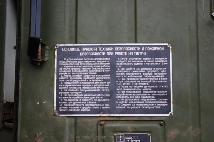 Выпускные экзамены курсантов инженерных войск (18 фото)