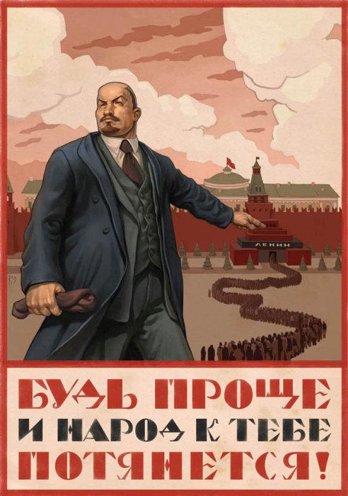 Pin-up (пин-ап) картинки по-русски (43 рисунка)