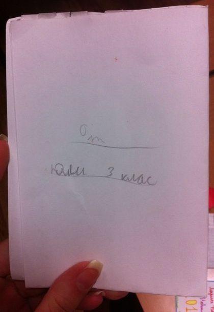 Школьница написала учительнице письмо со своим новогодним желанием (2 фото)