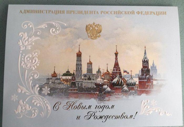 Оригинальное новогоднее поздравление Дмитрия Пескова (2 фото)