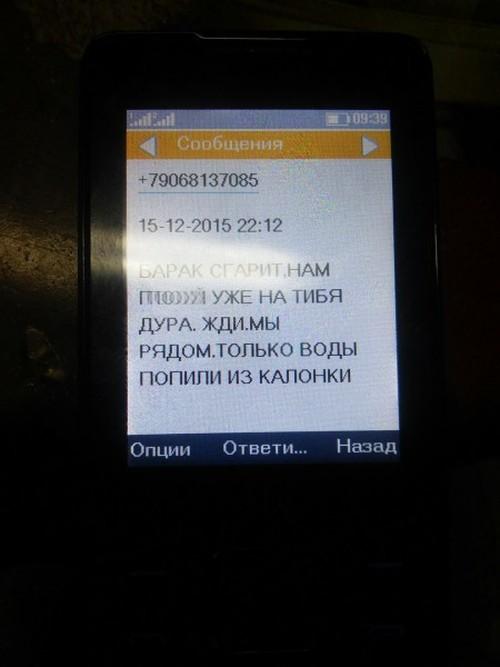 В Нижнем Тагиле под удар коллекторов попали соседи должника (10 фото)