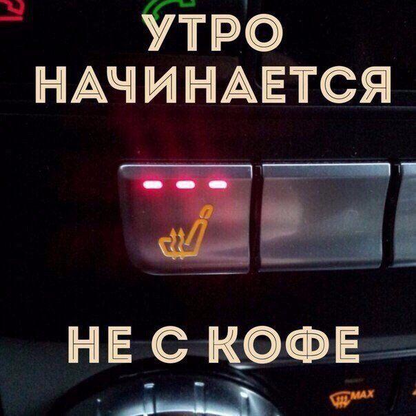 Автомобильный юмор (41 фото)