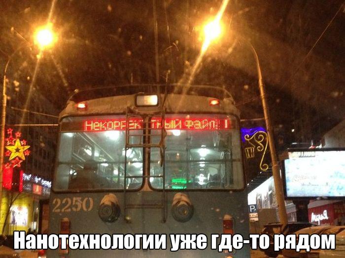 http://trinixy.ru/pics5/20160108/podborka_vecher_01.jpg