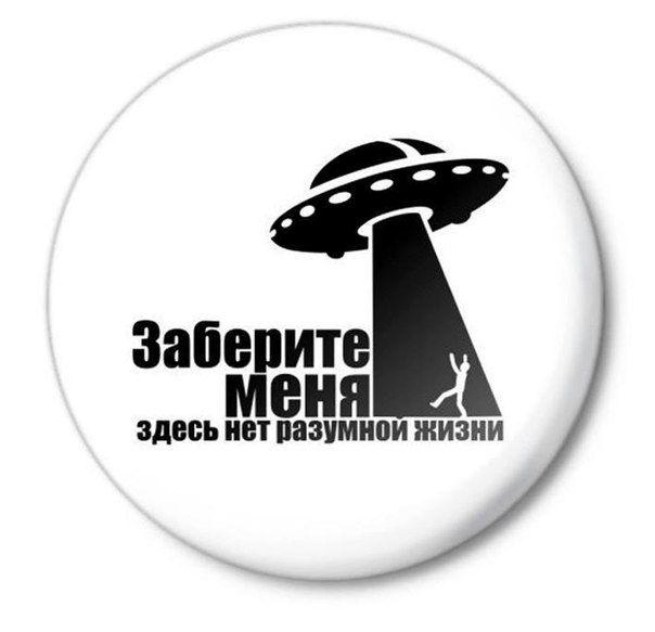 http://trinixy.ru/pics5/20160108/podborka_vecher_02.jpg