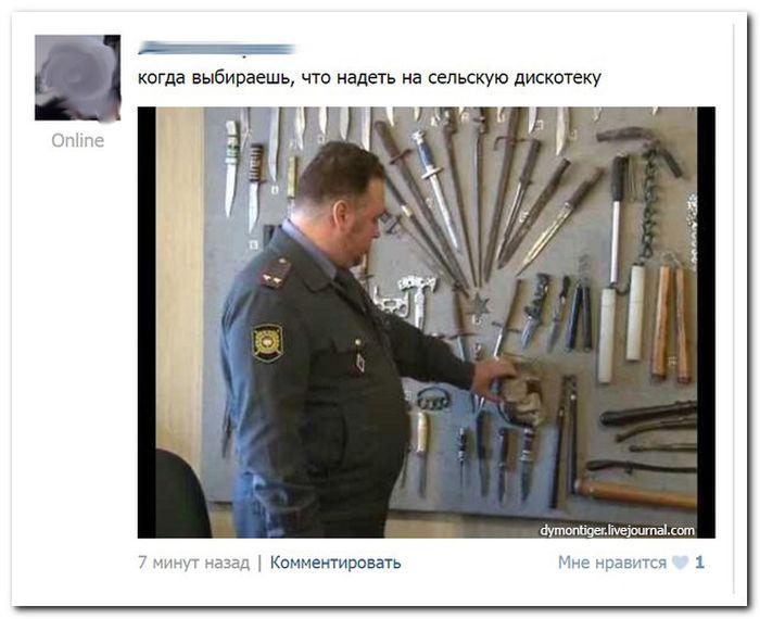 http://trinixy.ru/pics5/20160108/podborka_vecher_04.jpg