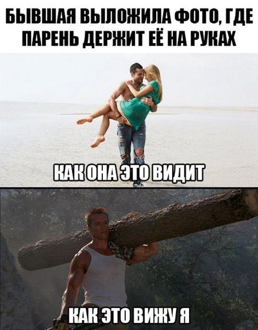 http://trinixy.ru/pics5/20160108/podborka_vecher_08.jpg