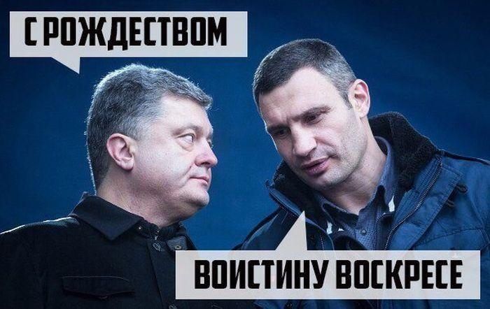 http://trinixy.ru/pics5/20160108/podborka_vecher_34.jpg
