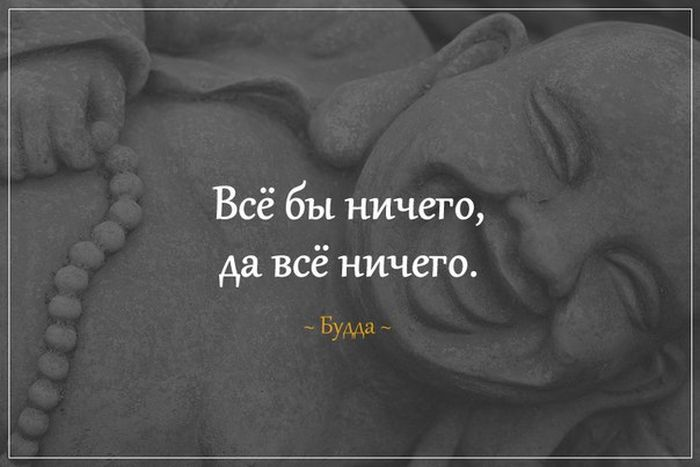 http://trinixy.ru/pics5/20160108/podborka_vecher_53.jpg
