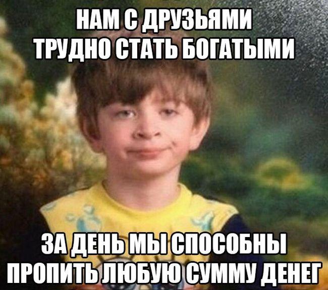 http://trinixy.ru/pics5/20160108/podborka_vecher_60.jpg