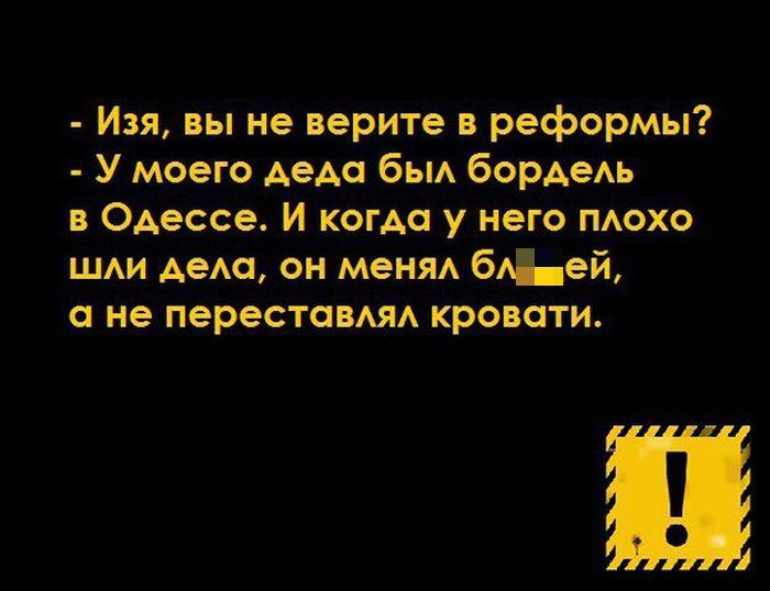 http://trinixy.ru/pics5/20160108/podborka_vecher_71.jpg