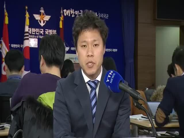 Северокорейские испытания водородной бомбы