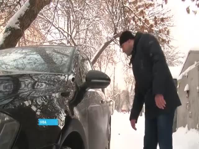 Мошенничество в автосалоне дилера Volkswagen в Уфе