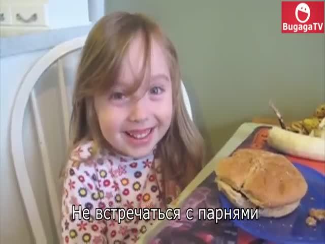Девочка дает обещание папе, что не будет встречаться с парнями