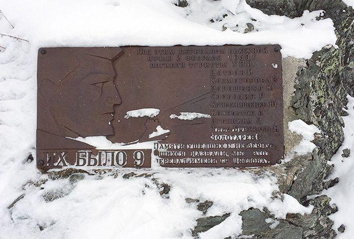 Тайна гибели группы Дятлова (4 фото + текст)