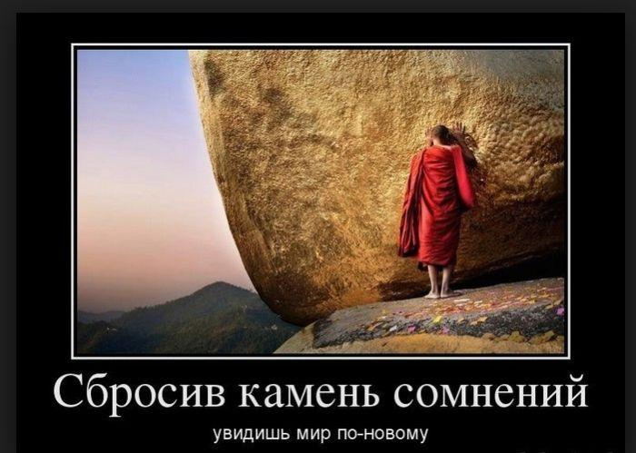 http://cdn.trinixy.ru/pics5/20160114/demotivatory_09.jpg