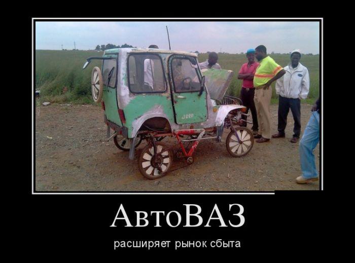 http://cdn.trinixy.ru/pics5/20160114/demotivatory_25.jpg