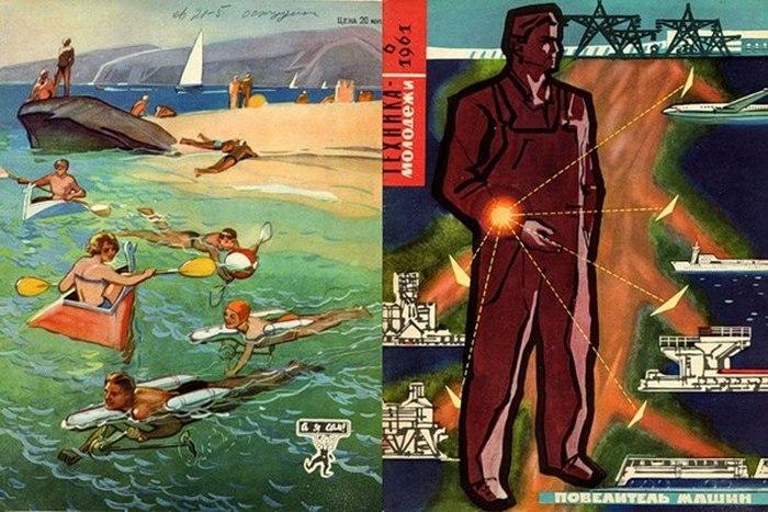 Прогнозы советских ученых на XXI век (8 фото)
