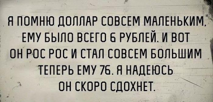 http://cdn.trinixy.ru/pics5/20160114/podborka_vecher_02.jpg