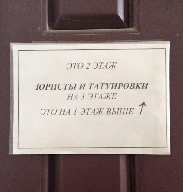 http://cdn.trinixy.ru/pics5/20160114/podborka_vecher_07.jpg