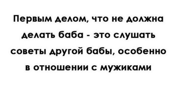 http://cdn.trinixy.ru/pics5/20160114/podborka_vecher_46.jpg