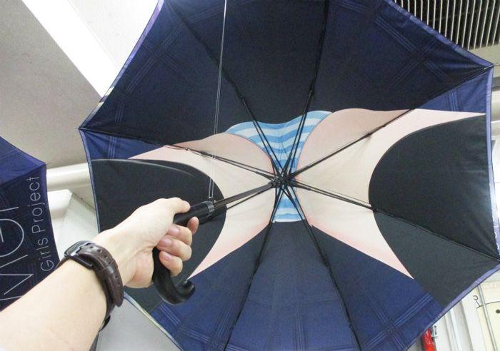 Необычный зонт из Японии (3 фото)