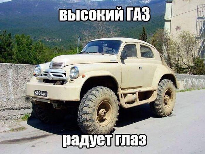 avtoprikoli_06.jpg
