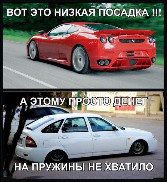 avtoprikoli_09.jpg