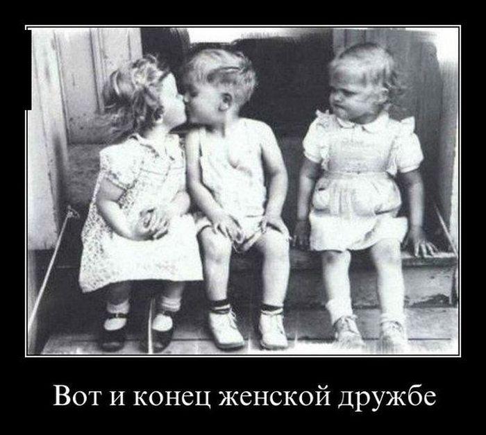 http://cdn.trinixy.ru/pics5/20160121/demotivatory_04.jpg