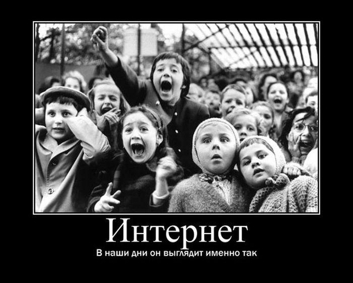 http://cdn.trinixy.ru/pics5/20160121/demotivatory_07.jpg