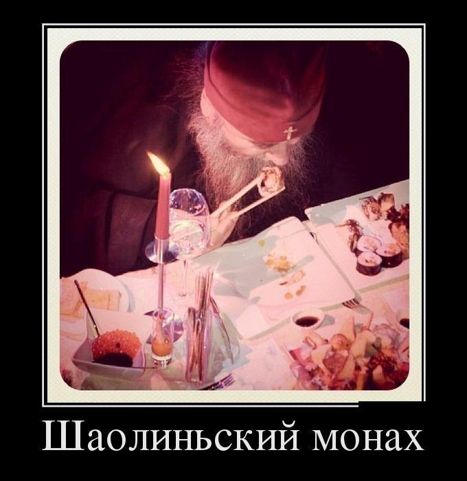http://cdn.trinixy.ru/pics5/20160121/demotivatory_16.jpg