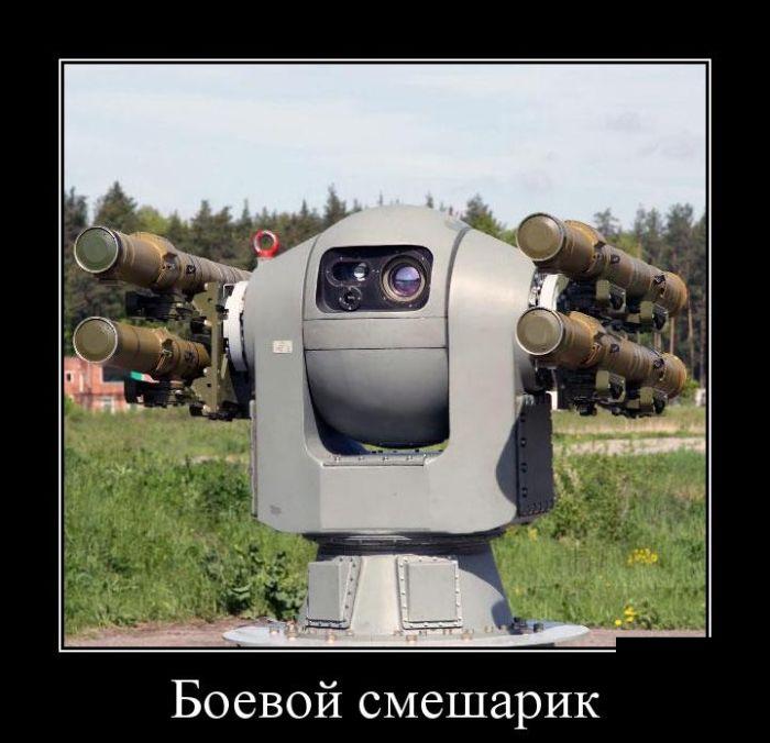 http://cdn.trinixy.ru/pics5/20160121/demotivatory_19.jpg