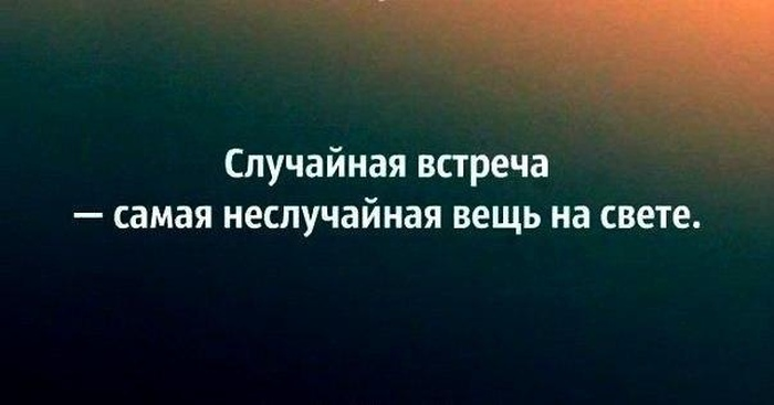 http://cdn.trinixy.ru/pics5/20160122/podborka_dnevnaya_15.jpg