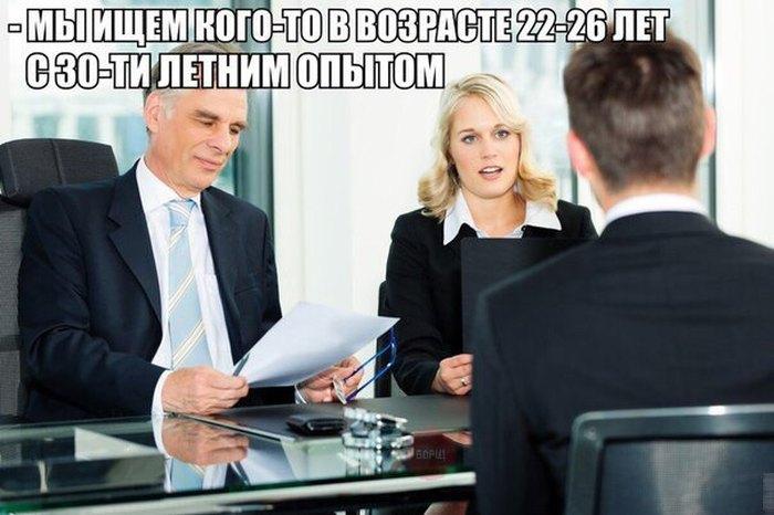 http://cdn.trinixy.ru/pics5/20160122/podborka_dnevnaya_28.jpg