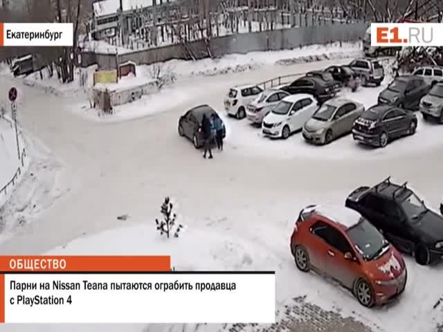 В Екатеринбурге попытка кражи консоли PS 4 закончилась массовой дракой