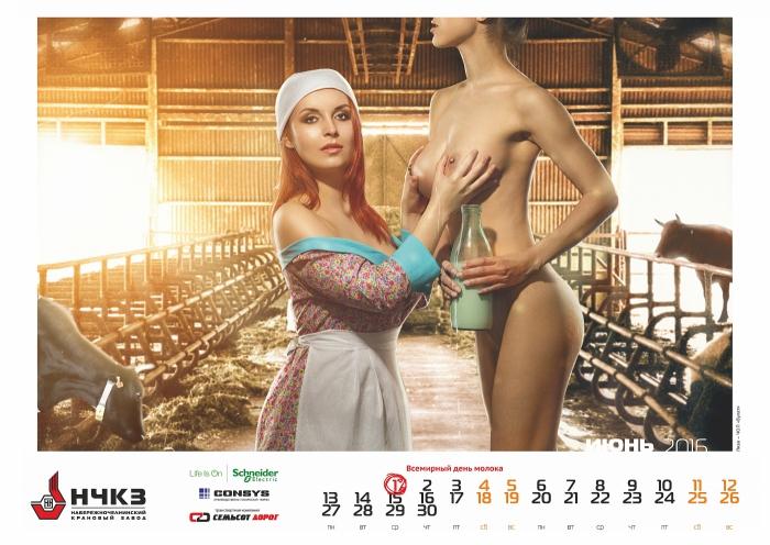 Эротические календари отечественных предприятий (69 фото)