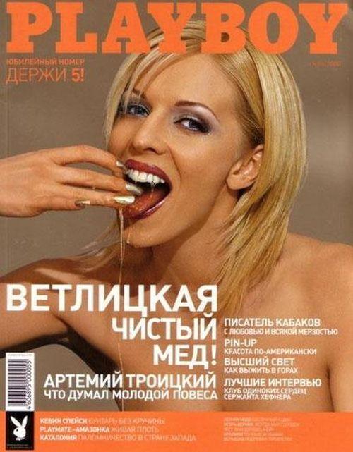 Старая фотосессия Натальи Ветлицкой для журнала Playboy Russia (6 фото)