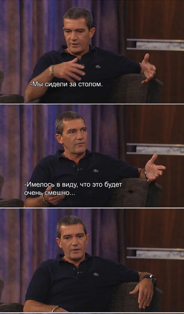 Антонио Бандерас о съемках в передаче «Прожекторперисхилтон» (4 фото)