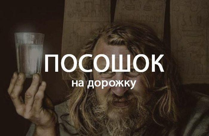Интересные факты об алкоголе и на околоалкогольную тему (8 фото)