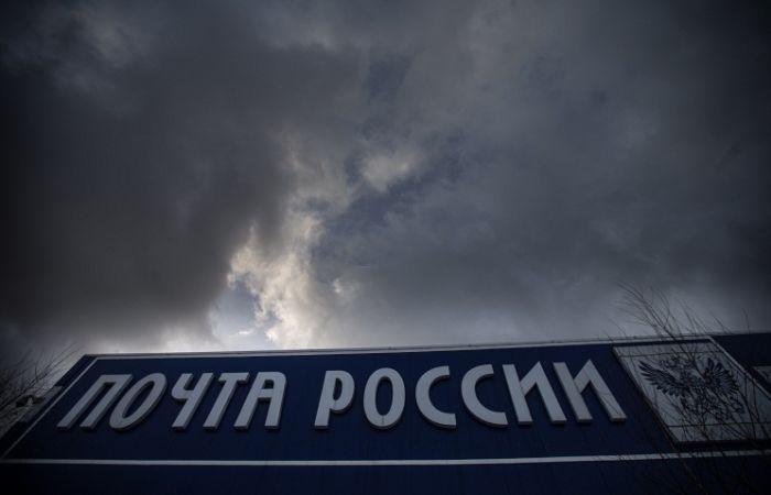 «Почте России» потребовалось полгода, чтобы ответить на онлайн жалобу клиента (скриншот)