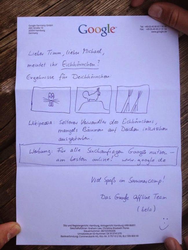 Отправители нестандартного запроса в Google получили на него ответ (2 фото)