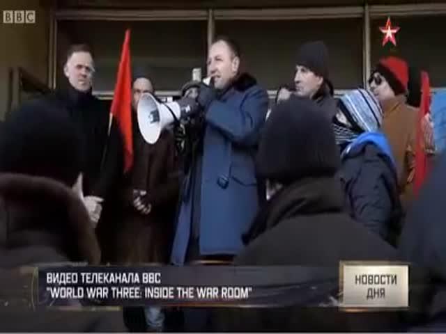 Фильм BBC: «Третья мировая война: в командном пункте», в котором Россия нападает на Латвию