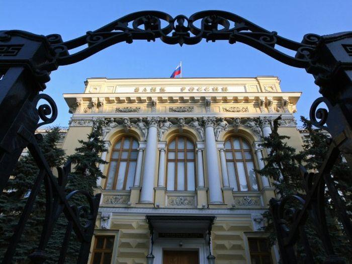 Московский трансгендер подал иск на Центробанк, так как из-за падения курса рубля не смог сделать операцию по смене пола (3 фото)