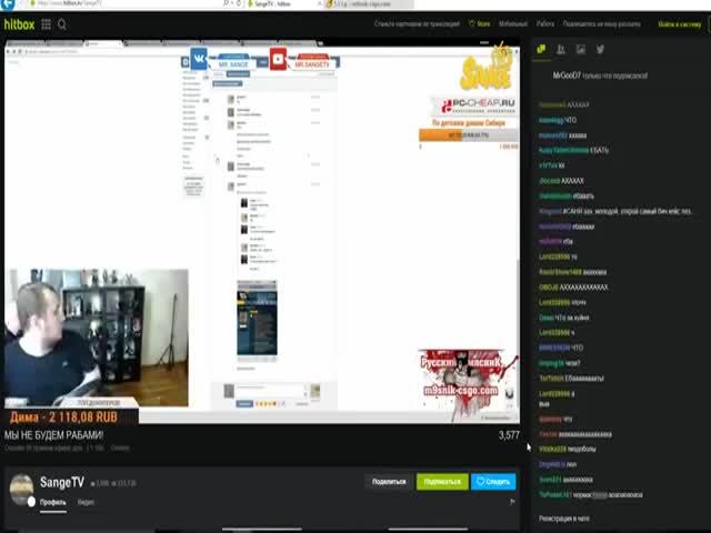 СОБР задержал видеоблогера Александра Дмитриева во время стрима