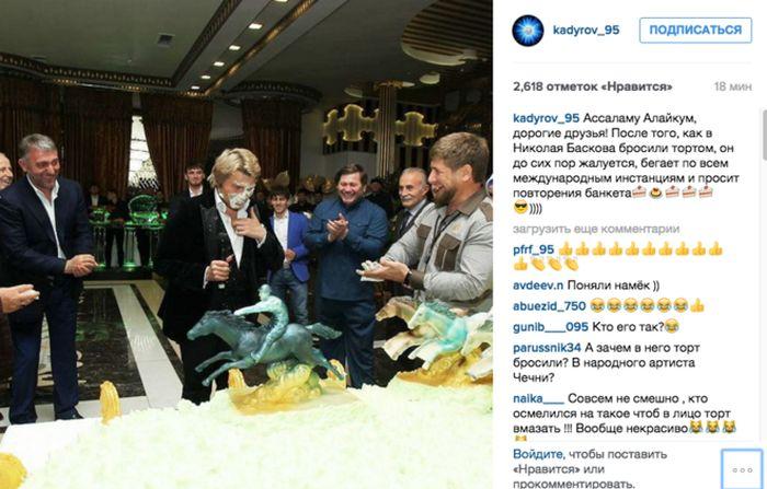 Рамзан Кадыров опубликовал снимок Николая Баскова, в которого бросили торт (фото)