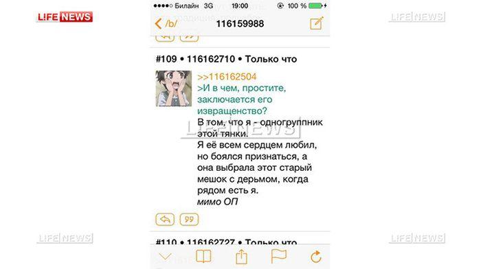 В Донецке преподавателя затравили из-за романа с первокурсницей (6 фото)