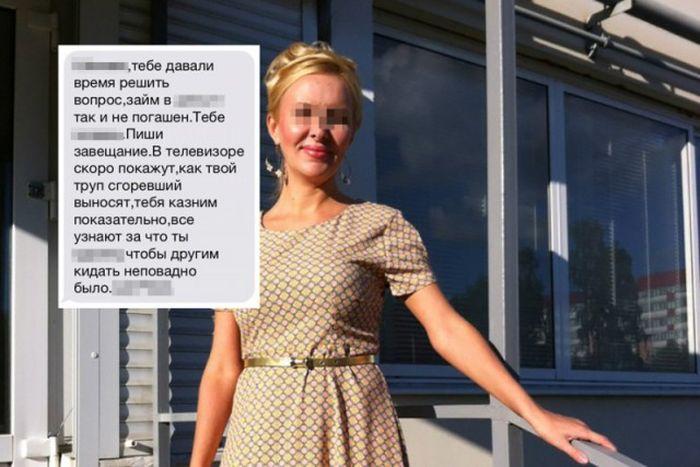 В Перми коллекторы грозят устроить показательную казнь подруге должника (3 фото)